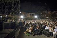 FIORELLA MANNOIA - LIVE ESTATE 2018 - foto 1